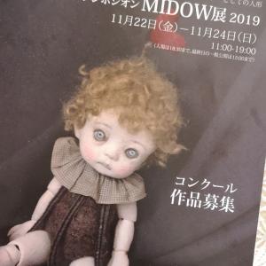 MIDOW展