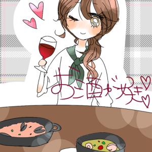 【20代女子】私が好きなお酒の種類♡