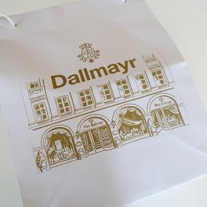 【福袋中身ネタバレ】ドイツの王室御用達『Dallmayrダルマイヤー』の福袋♪