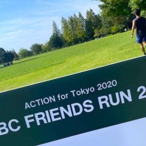 東京オリパラ公式イベント「SMBC FRIENDS RUN」に参加。
