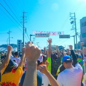 開催?中止?いびがわマラソン2020の方針が決定。