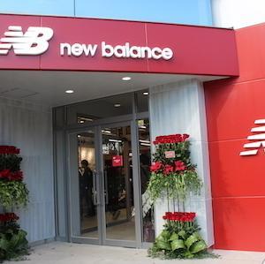 NB直営「ニューバランス名古屋」が移転オープン。NWM参加権が当たるキャンペーンも。