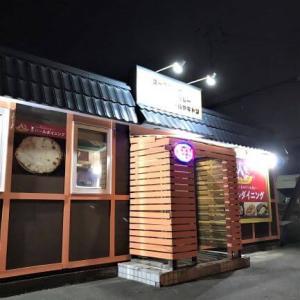 ちょっとお出かけ【ネパールダイニング 大曲店】