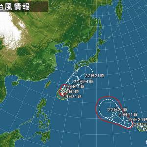 いつの間にやら台風21号!