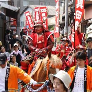 今年の真田祭り中止
