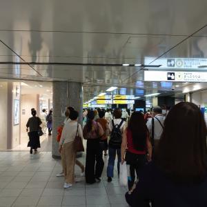 東京での仕事開始。