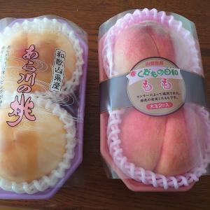 和歌山vs山梨の桃。