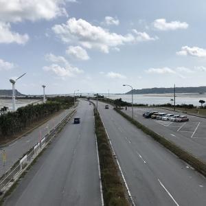 沖縄ロードバイク 海中道路 ランチマップ「GO FLAT」