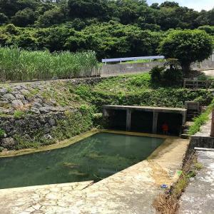 沖縄ロードバイク 水場巡りシリーズ ギーザバンタ 慶座滝