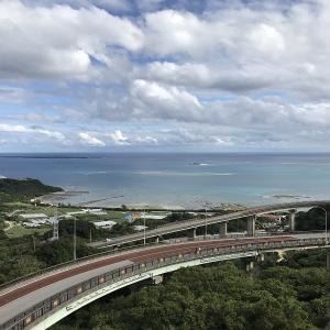 沖縄ロードバイク 新里ビラ ニライカナイ橋