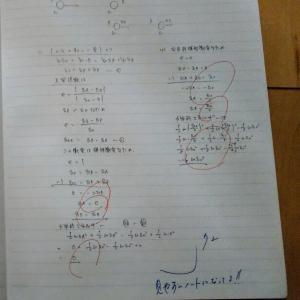 次男、また数学補講ww