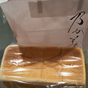 夏休みの朝と美味しい食パン!