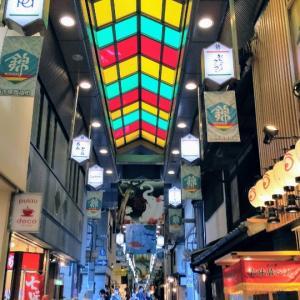 京都  錦市場・包丁の有次