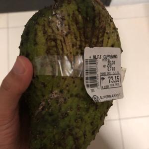 フィリピンのフルーツ グヤバノを検証します!