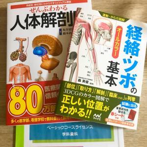 新しい勉強(^^)