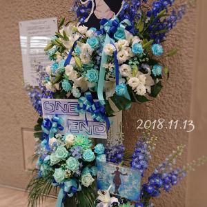 三浦大知 ONE END TOUR in 長野 2018.11.13*