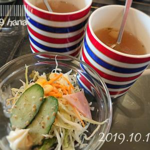 夫のお気に入りになった喫茶店でランチ 2019.10.11*