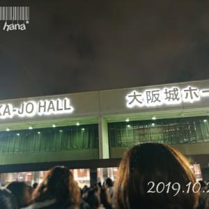 【三浦大知】大阪城ホール2days行ってきた*