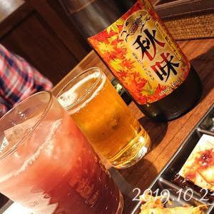 【ディナー】久しぶりにお酒を飲みました*