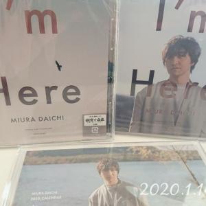 【三浦大知】新曲「I'm here」フラゲしてから無限ループ 2020.1.14*