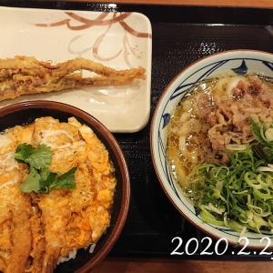 【ランチ】丸亀製麺でうどんさん 2020.2.25*