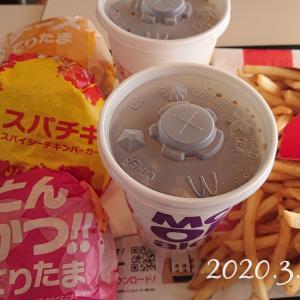 【ランチ】マクドナルドでてりたまー 2020.3.6*