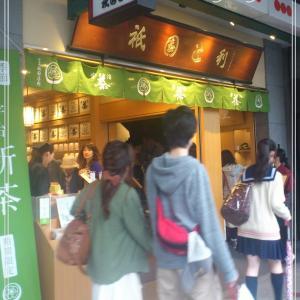 【茶寮都路里】祇園本店に並んで食べた 2013.4.30*