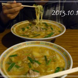 【お誕生日旅行】帰りは天スタ、天理スタミナラーメンで 2013.10.16*