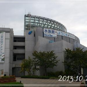 【アクア・トトぎふ】世界淡水魚園水族館 2013.10.22*