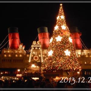 【クリスマス旅行】初めて一緒に行くディズニーシー 2013.12.24*