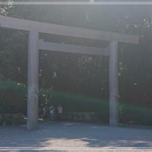 【伊勢神宮】外宮へお参り*