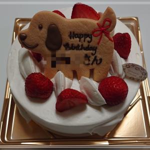 【誕生日&結婚記念日】当日はなんとかゲットしたケーキ&金箔珈琲でお祝い*