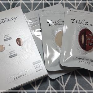 【美容】Whiteasy(ホワイトイージー) L-シスチン・ビタミンE含有加工食品*