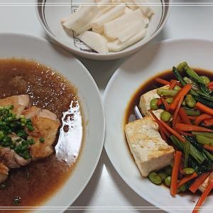 【おうちごはん】ヨシケイで鶏肉のおろし煮*