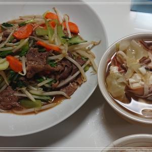 【おうちごはん】ヨシケイで牛肉とチンゲン菜のかき油炒め*