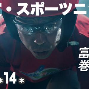 F1 満寿泉賞・スポーツニッポン杯買い目情報【富山手競輪予想11/12】