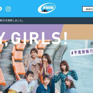 F1  KEIRINフェスティバル買い目情報【平塚競輪予想11/22】