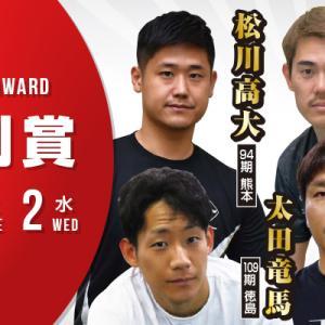 F1 第20回石村正利賞買い目情報【防府競輪予想9/2】