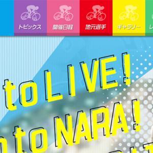 F1 チャリロト杯買い目情報【奈良競輪予想6/28】
