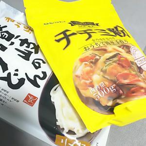土曜日/ワーママ
