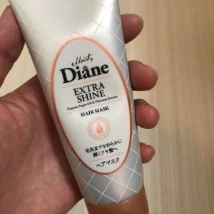 【激傷の髪に変化】Dianeヘアマスクextra shine口コミ|29歳