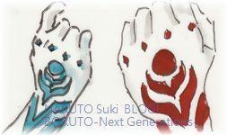 BORUTO-- NARUTO NEXT GENERATIONS 第35話「お前次第」感想