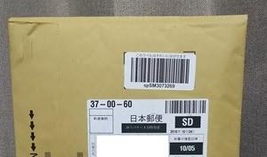 キングストンのSSDを買った!