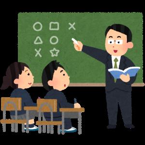 「通級指導」兵庫県立高9校で実施 (発達障害の生徒支援)