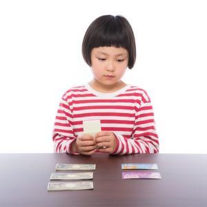 nanacoカードで税金の支払い