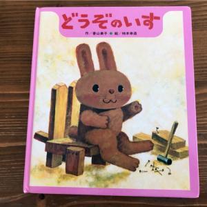 絵本で親子のキズナを深める〜幼児と一緒に楽しむおすすめ5選〜
