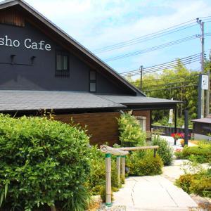 有馬温泉の少し先。静かなカフェで「寛ぎの時間」を!【くつろぎコッペカフェ 関所 Cafe】【北区有馬町】