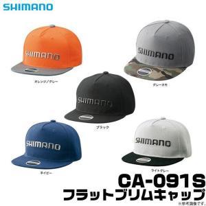 シマノ(SHIMANO)の「フラットブリムキャップ」が…50%オフ!