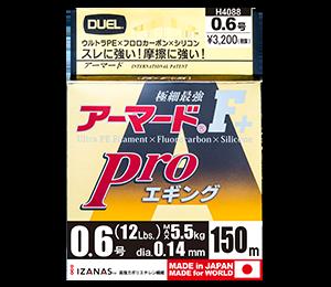 今度はエギング用PEライン「ARMORED F+ Pro エギング」が…52%オフ!