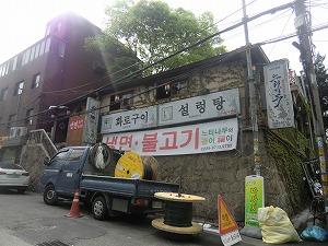 2012年4月ソウル②(旅の思い出)